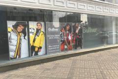 Уличная витрина для магазина Gulliver