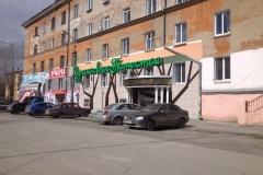 Объемные буквы с внутренней подсветкой для магазина Уральские поместья
