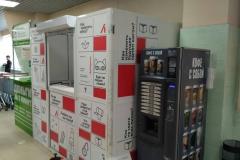 Оформление торговых точек пунктов выдачи товаров интернет-магазина «Лабиринт»