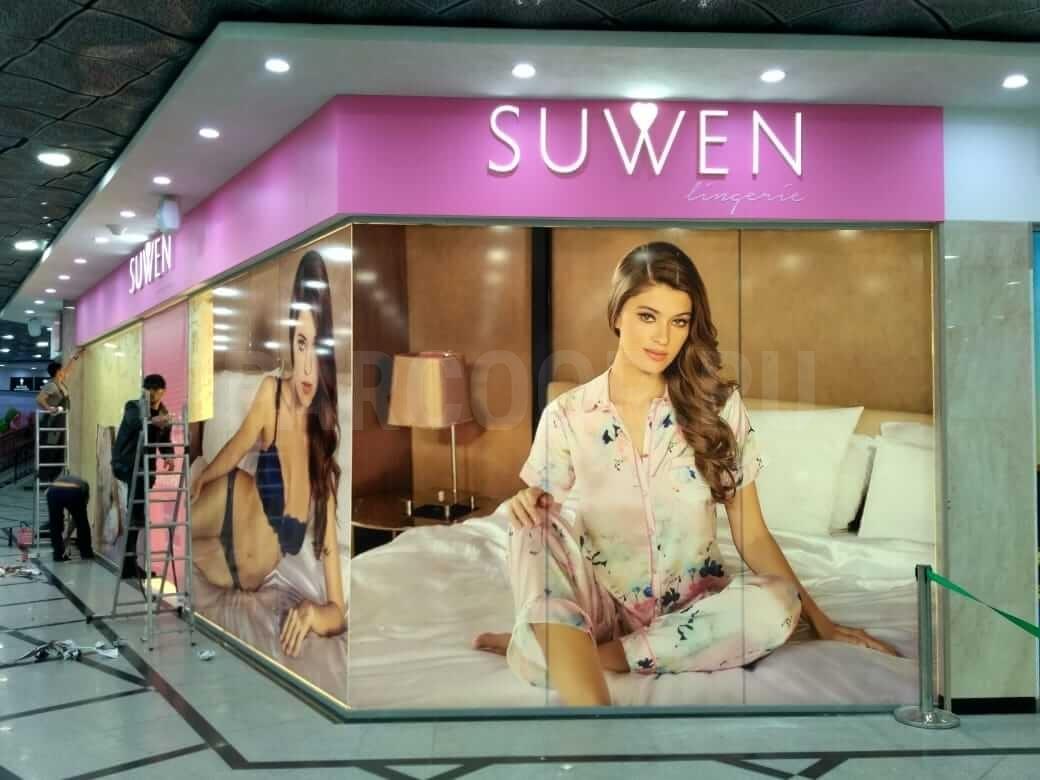 Разработана и смонтирована вывеска для магазина SUWEN