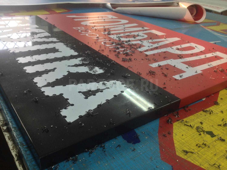 Вывеска с открытой пиксельной подсветкой букв по контуру
