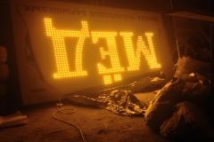 Буквы со светодиодной пиксельной подсветкой