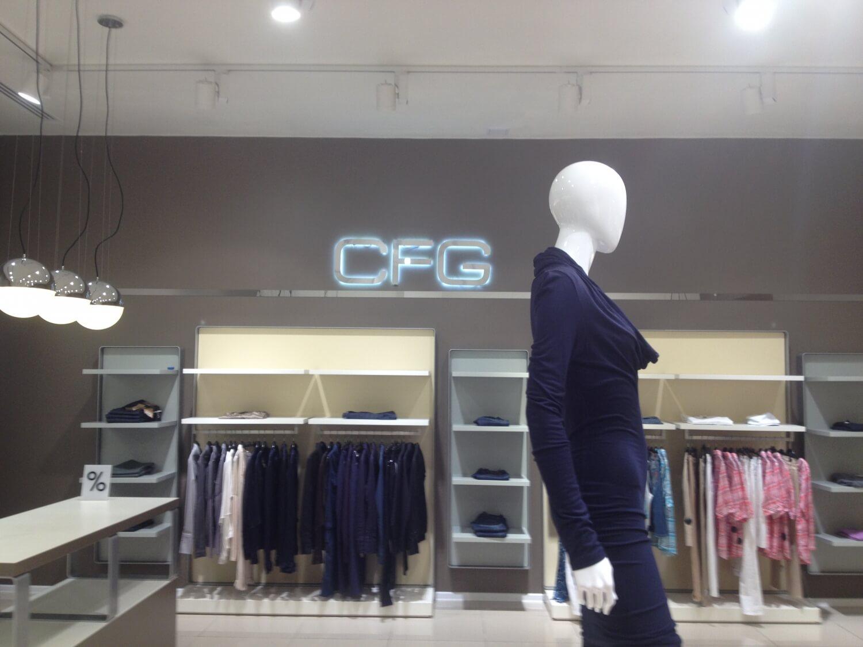 GFC на Радищева