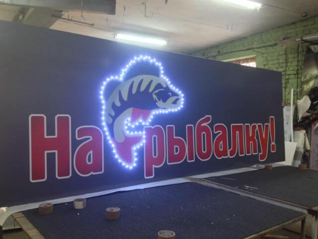 Рыбачок в г. Первоуральск