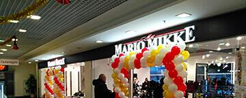 Вывеска магазина Mario Mikke в ТЦ «Фан-Фан»