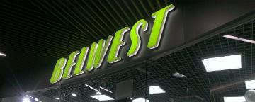 Комплексное оснащение нового магазина BELWEST