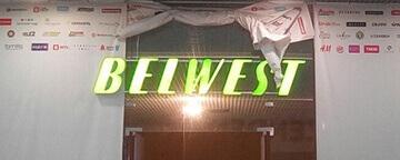Комплексное оформление нового магазина BELWEST в Тюмени