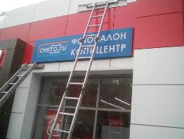 Снято.ru по адресу г. Екатеринбург, ул. Бахчиванджи 12