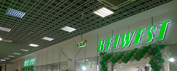 Комплексное оформление магазина BELWEST в Перми