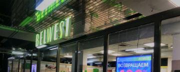 Комплексное оформление магазина BELWEST в Ноябрьске