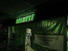 BELWEST в ТРЦ «ЭкоМолл Гранат» (Екатеринбург)