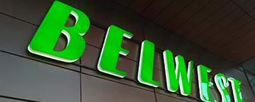 Наружная вывеска магазина BELWEST в Екатеринбурге