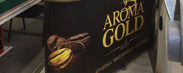 Разборная промо-стойка на колесиках для бренда Aroma Gold