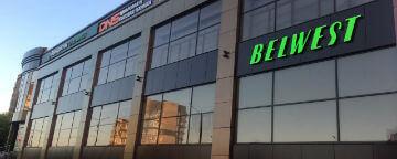 BELWEST в г. Кирово-Чепецк