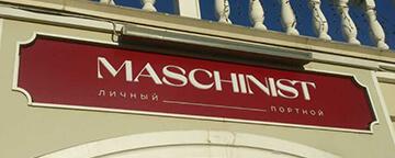 Проект для ателье Maschinist