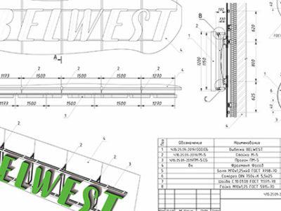 Проекты по изготовления вывесок и рекламных конструкций