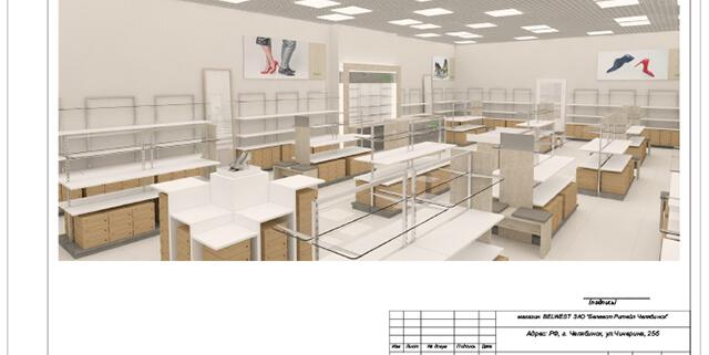 Проекты оформления магазинов, торговых площадей