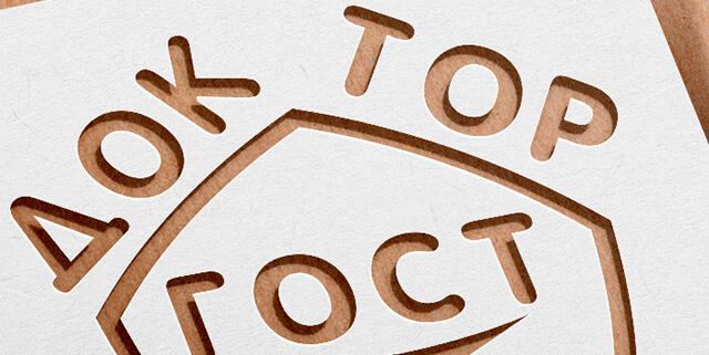 Коррекция, ребрендинг и модернизация логотипа