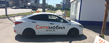 Пункт брендирования автомобилей Ситимобил в Тюмени