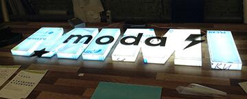Вывеска магазина Mimimoda в ТРК «Радуга Парк»