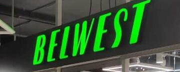 Оформление магазина BELWEST в Уфе